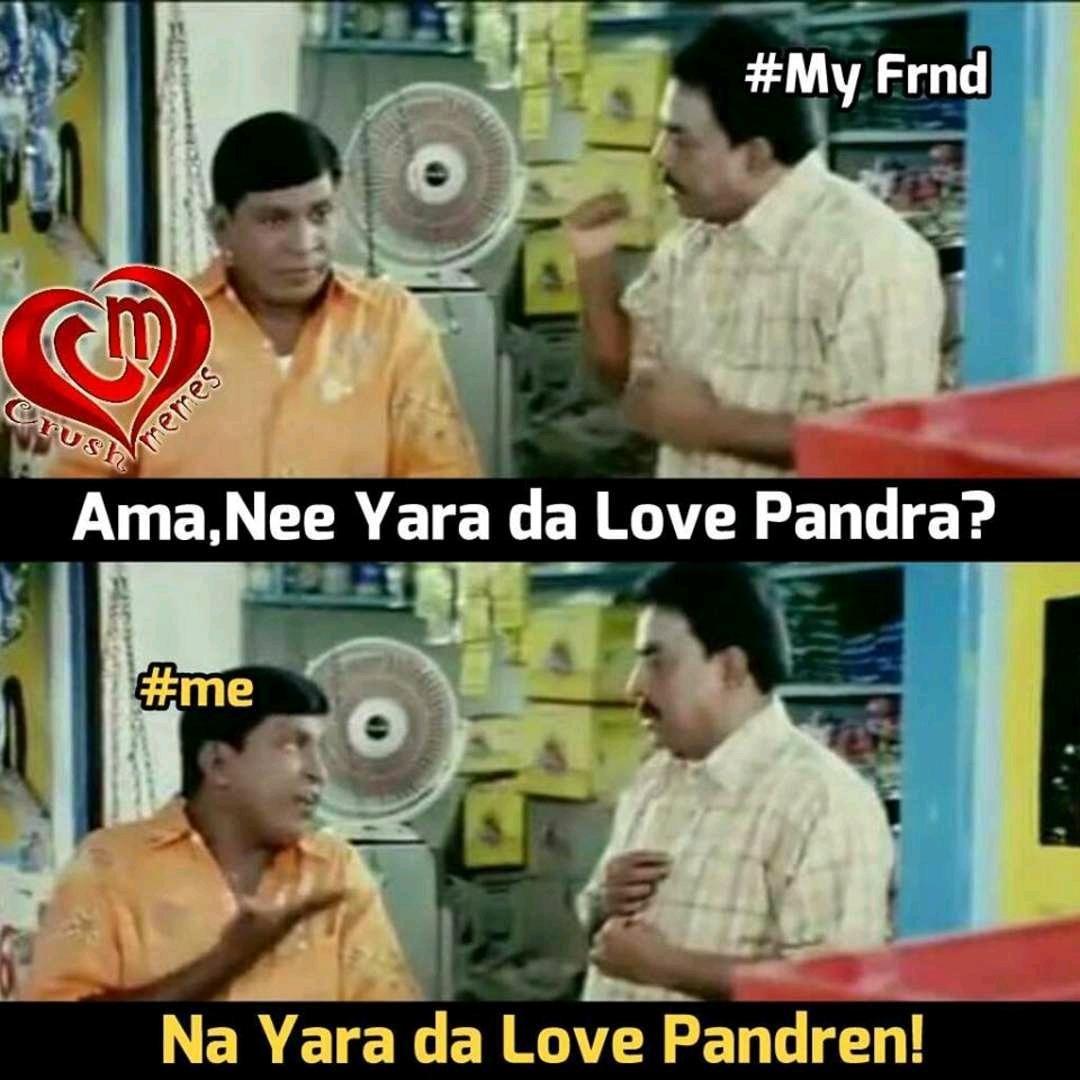 IMG 20170428 WA0041 tamil memes collection 2 \