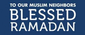 adapted from what the graphic says: To all Muslims, Blessed ramadan