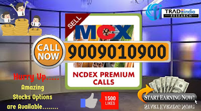 MCX FREE TIPS, FREE STOCK TIPS
