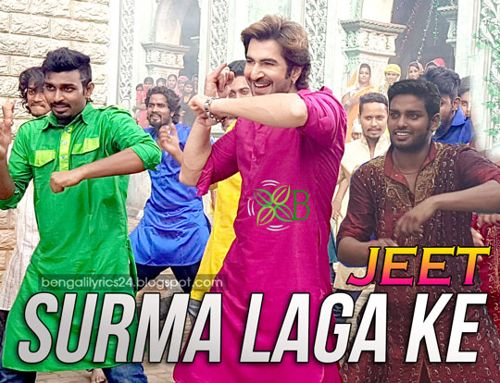 Surma Laga Ke‬‬ - Badsha The Don, Jeet, Nusraat Faria