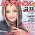 [Magazine] Ayumi Hamasaki 2002-04 Gekkan Television