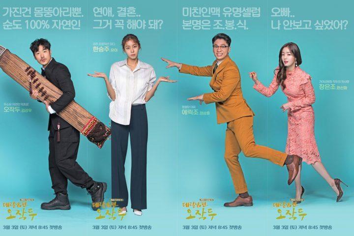 Download Drama Korea My Husband Oh Jak Doo Batch Sub Indo