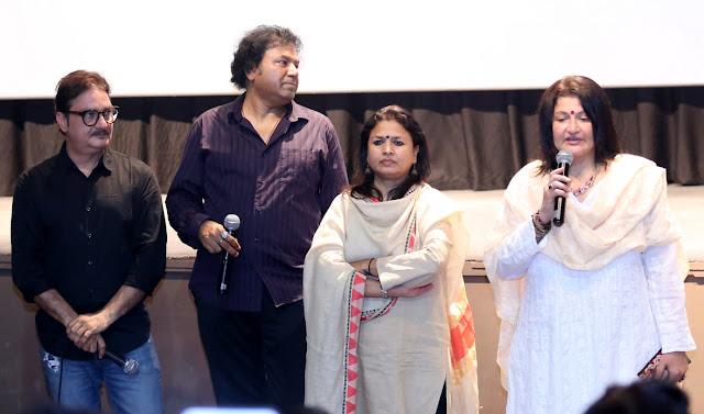 Vinay Pathak, Manoj Srivatava, Seema Kapoor, Sarika