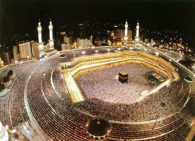 Mecca Mosque