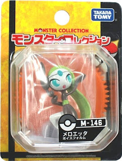 Meloetta figure Arina Form Takara Tomy Monster Collection M series
