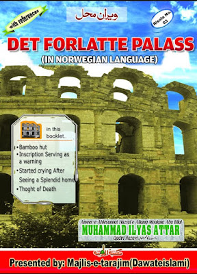 Download: Det Forlatte Palass pdf in Norwegian by Maulana Ilyas Attar Qadri