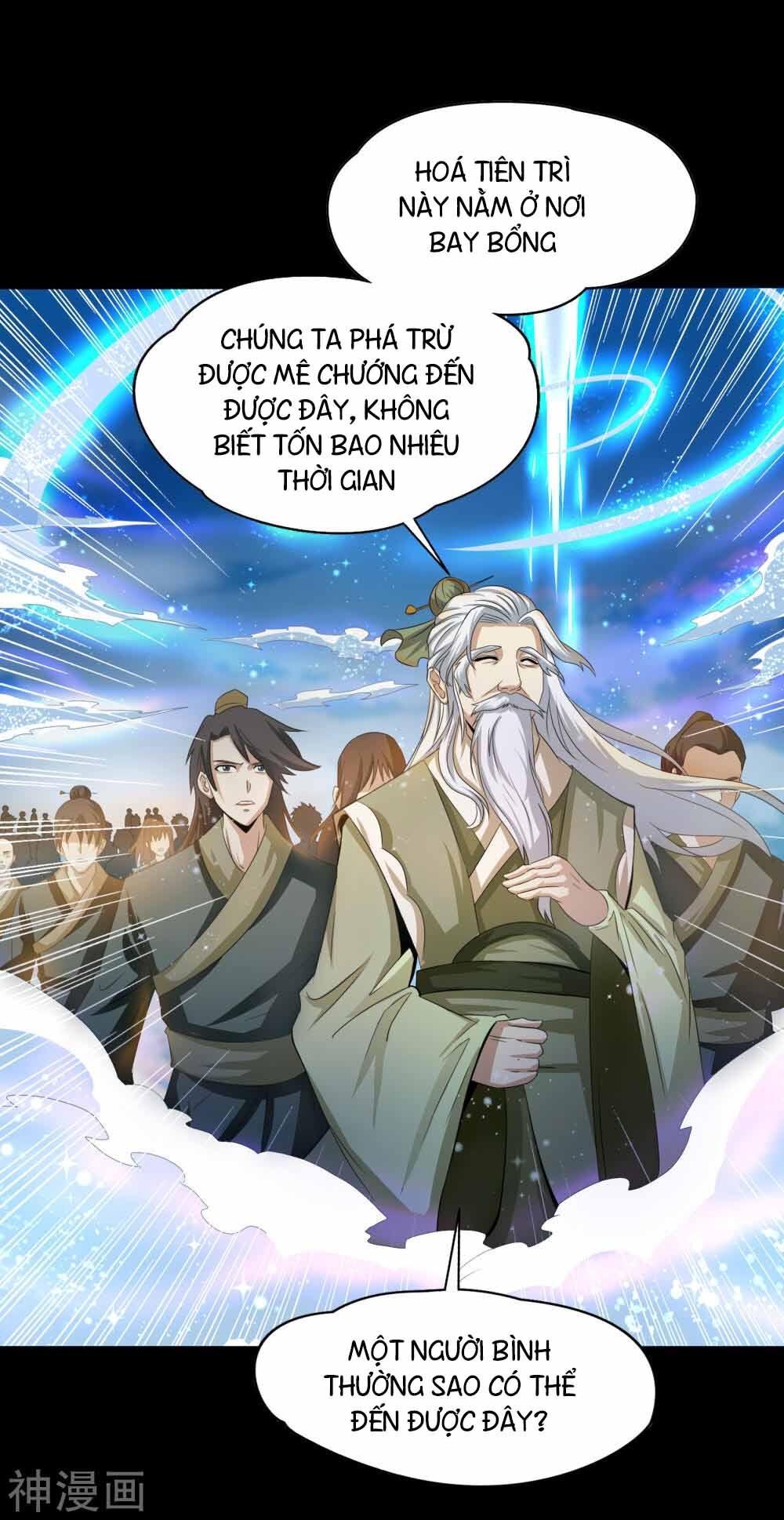 Thanh Đế Truyện Chapter 21 - Trang 34