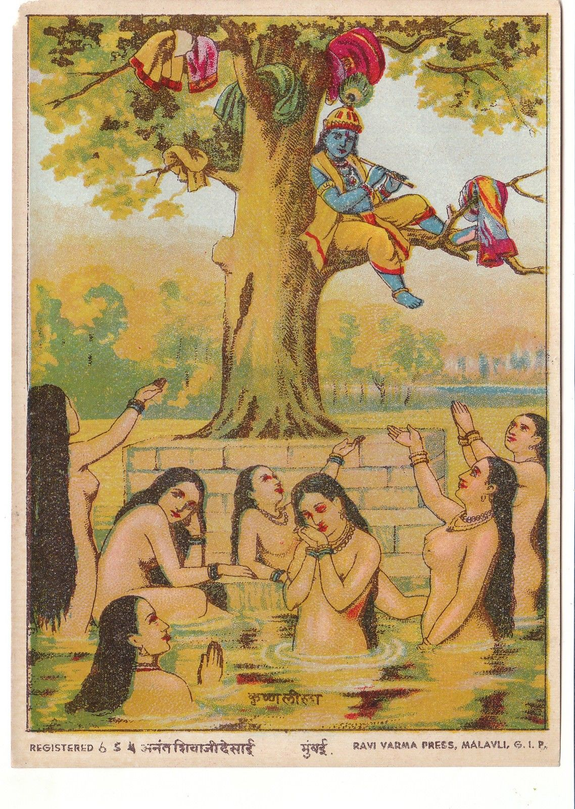 Krishna Stealing the Clothes of Gopis (Gopi Vastraharan Lila)
