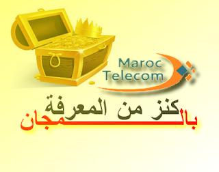 اتصالات المغرب