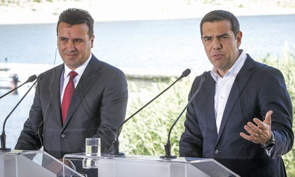 Ο Μακεδονισμός κρύβει κινδύνους