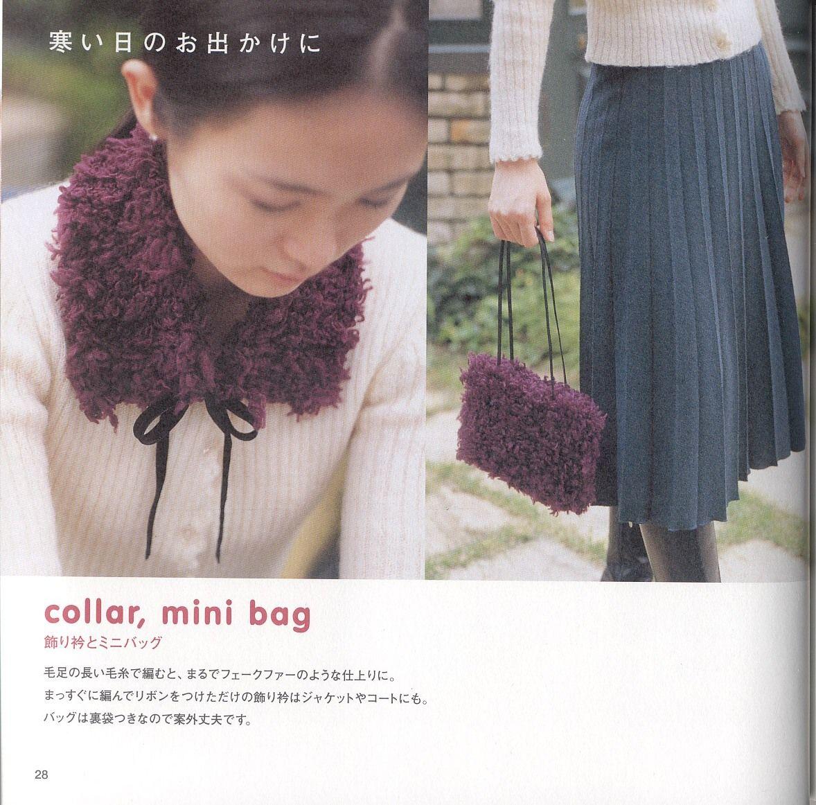 Cuello y Bolso de Crochet con Rectangulos