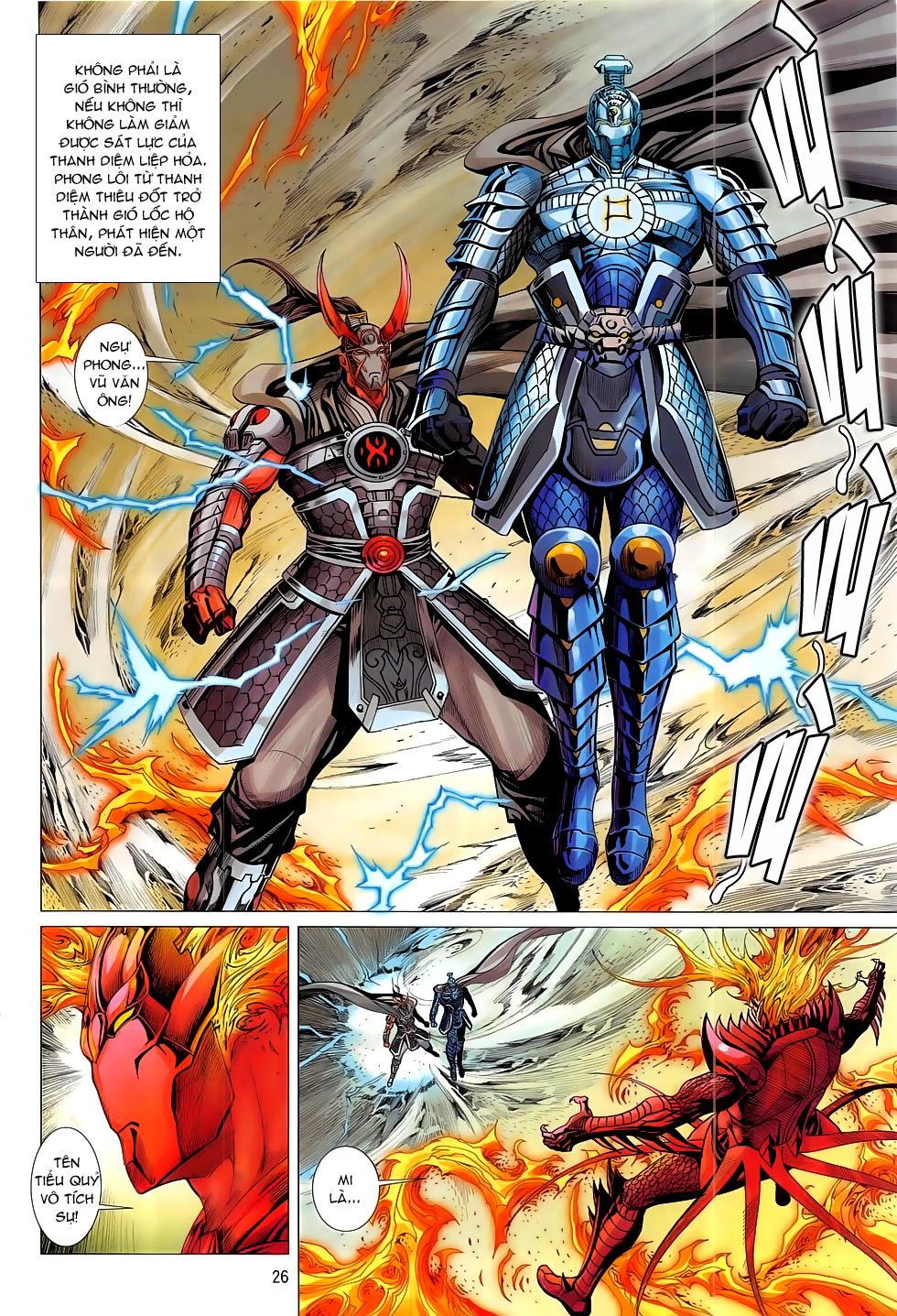 Chiến Phổ chapter 17: chiến thần phẫn nộ trang 26