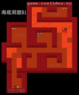 勇者鬥惡龍2地圖 海底洞窟 B1F