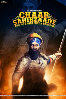 Chaar Sahibzaade 3d Wallpaper Sikh Warriors