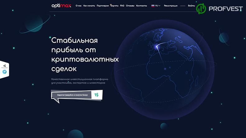 Optimax обзор и отзывы HYIP-проекта