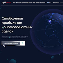 Optimax: обзор и отзывы о optimax.biz (HYIP платит)