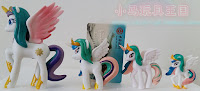 MLP Fake Princess Celestia Blind Bags
