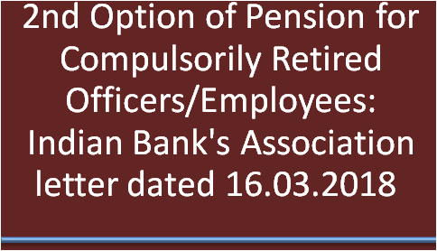 2nd-option-of-pension-for-compulsorily-retired-officers-employees