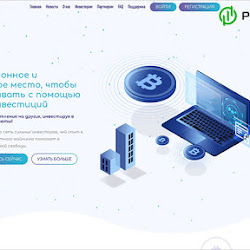 Cryptisson-Middle: обзор и отзывы о cryptisson-middle.com (HYIP СКАМ)