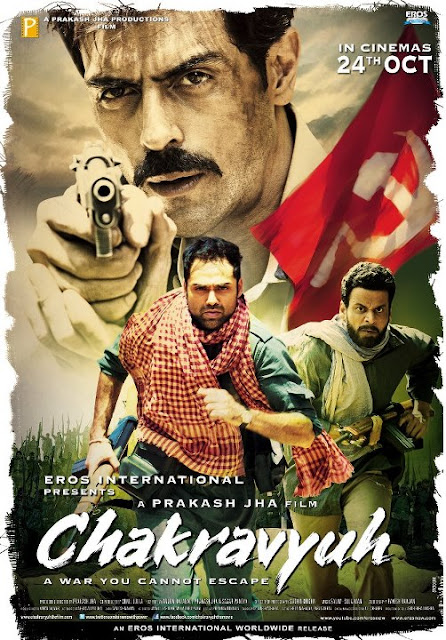 Chakravyuh (2012) - Official Poster