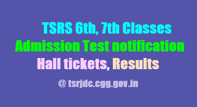 TSRS 6th,7th Classes Admission Test 2017, Hall tickets, Results @ tsrjdc.cgg.gov.in