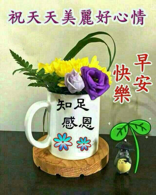 烏日國中家長會: 105年8月2日杯壺之美