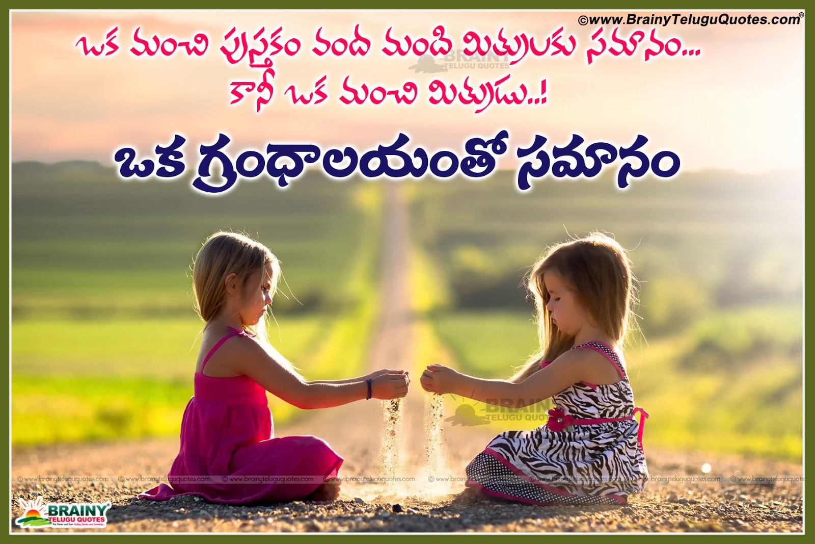 English Quotes About Friendship Latest Telugu Friendship Quotes With Cute Children Hd Wallpapers