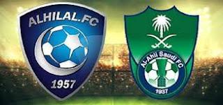 اون لاين مشاهدة مباراة الأهلي والهلال بث مباشر 7-4-2018 الدوري السعودي للمحترفين اليوم بدون تقطيع
