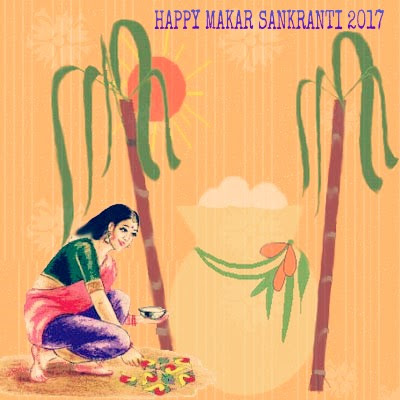 awsome Makar Sankranti Images In Hindi you can used in mobile