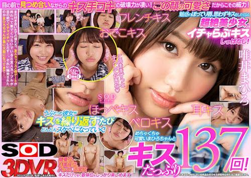 3DSVR-0478