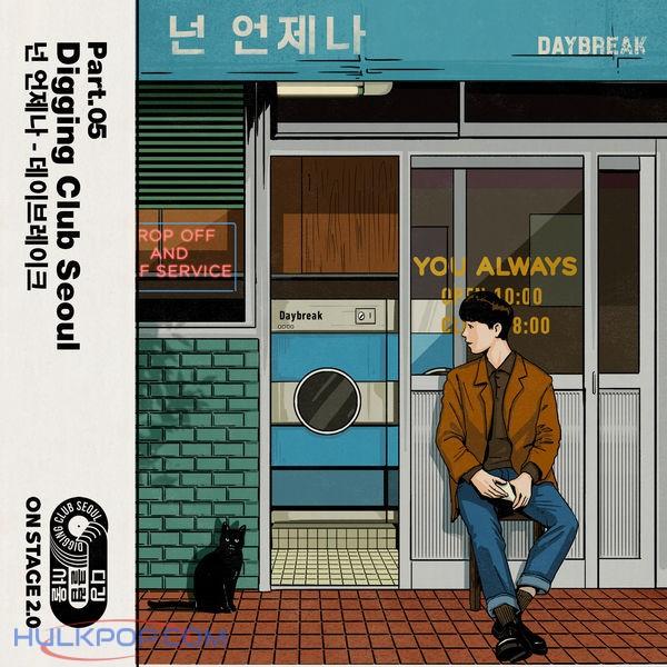 DAYBREAK – Onstage Digging Club Seoul Pt. 5 – Single