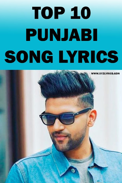 Top 10 Punjabi Songs of June - 2018