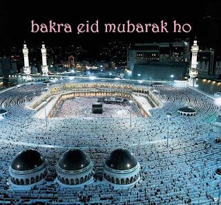 bakra eid mubarak ho