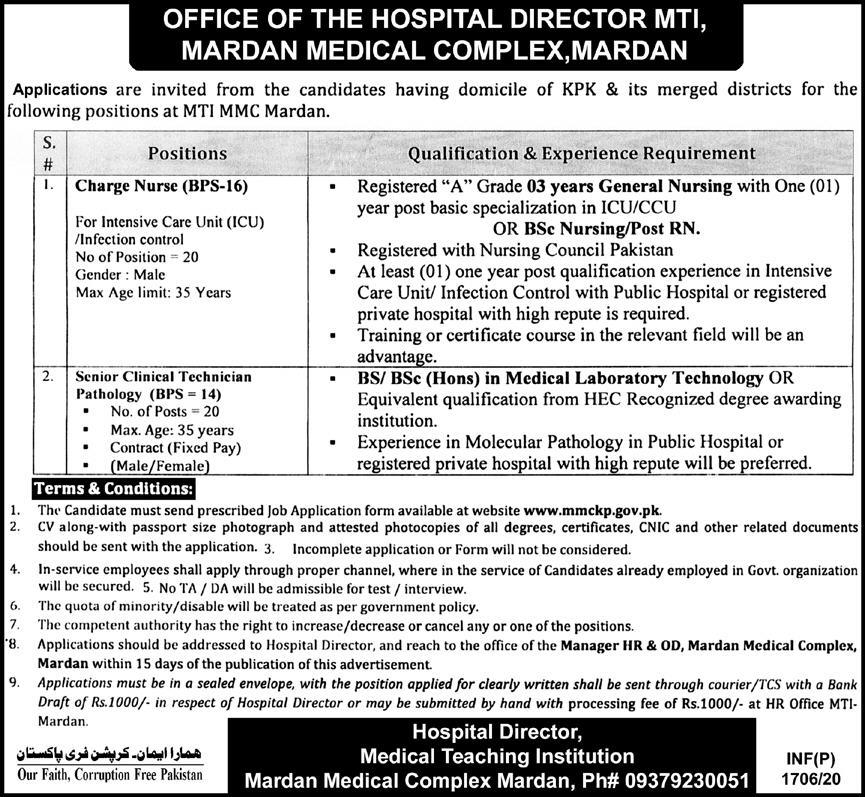 Mardan Medical Complex Jobs May 2020