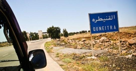 الدفاع الروسية معبر القنيطرة الحدودي مع إسرائيل جاهز للافتتاح من الجانب السوري