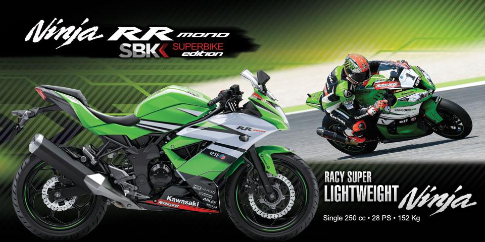 Kawasaki baru Ninja RR Mono pakai mesin Motor Trail