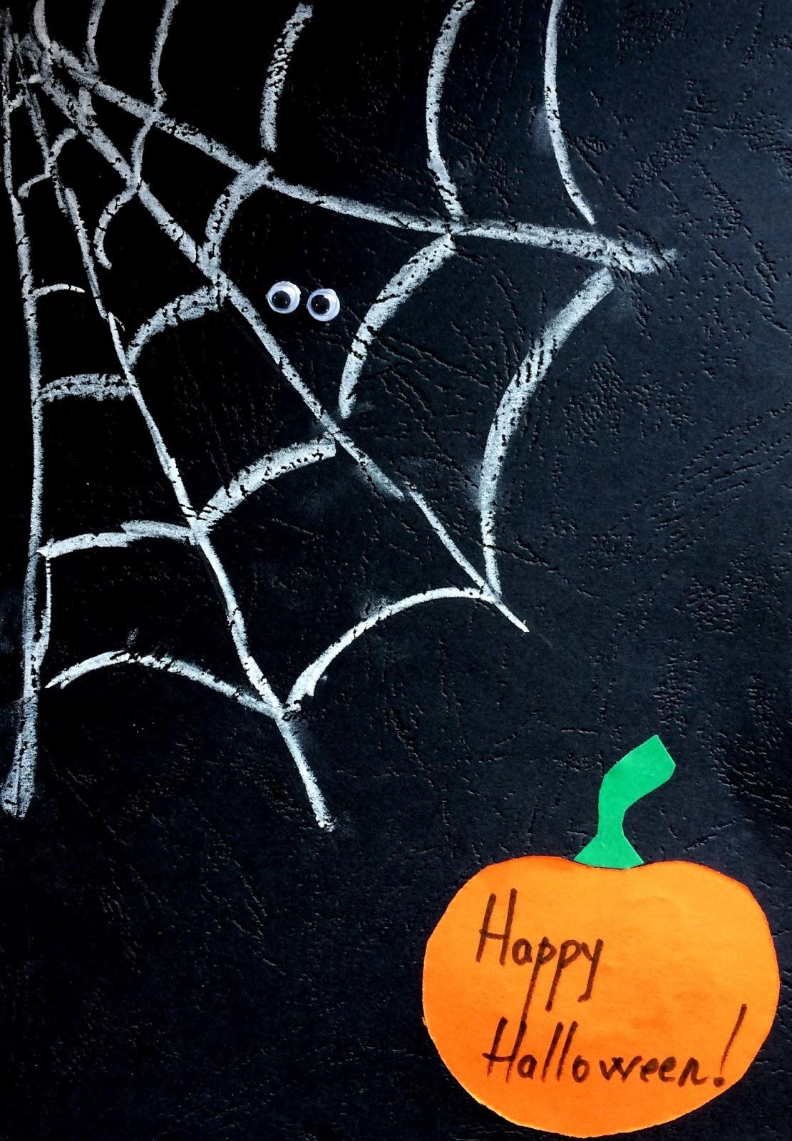 Felicitări de Halloween