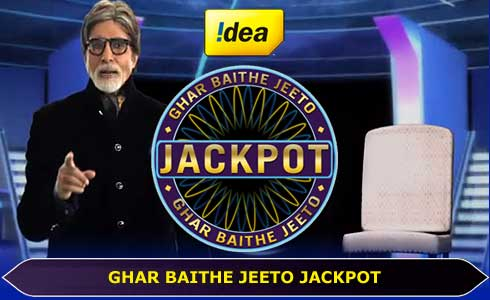 kbc gbjj today question