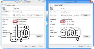 تحميل برنامج Avidemux مجانا لتصغير او تقليل حجم الفيديو