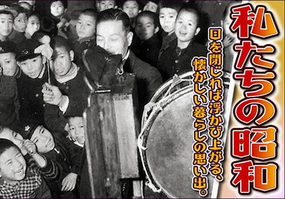 [MOVIES] 私たちの昭和 第6巻~第10巻 (DVDISO)