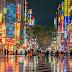 Токийские агентства