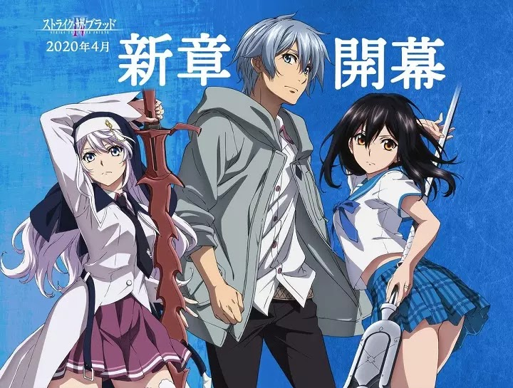 스트라이크 더 블러드 스페셜 OVA icon