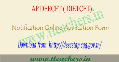 AP DEECET 2019 notification, ap dietcet ttc notification 2019