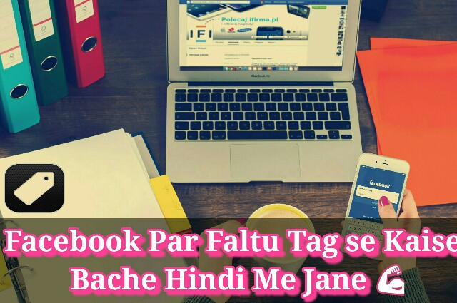 Facebook Unwanted/Faltu Tagging Kaise Roke or block Kare Hindi Me Jane
