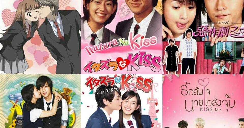 Kiss Asian Drama Watch Online