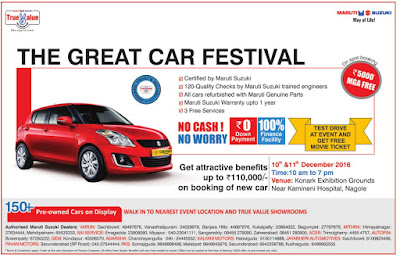 The best offer of the year - Maruthi Suzuki cars | December 2016 year end sale festival discount offers | zero (0) down payment | 100% on road funding Christmas  | True value