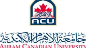 أسعار مصروفات جامعة الأهرام الكندية الخاصة للمصريين وغير المصريين للعام الدراسي2017-2018
