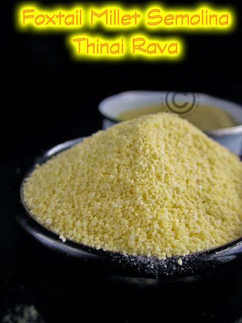 how-to-make-thinai-rava-at-home