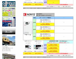 GQ-1639WS-C-1の価格情報