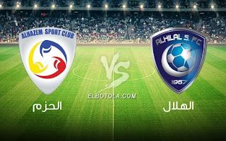 مشاهدة مباراة الهلال والحزم بث مباشر بتاريخ 15-12-2018 الدوري السعودي